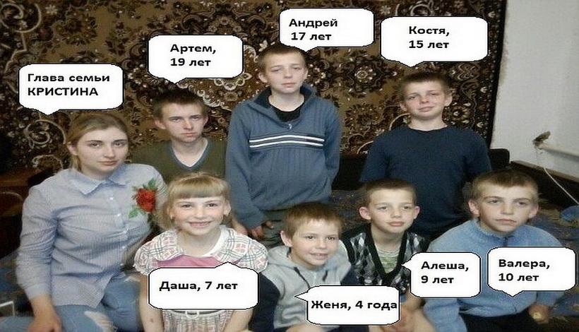 20-ЛЕТНЯЯ КРАСАВИЦА СТАЛА МАМОЙ 6 ДЕТЕЙ