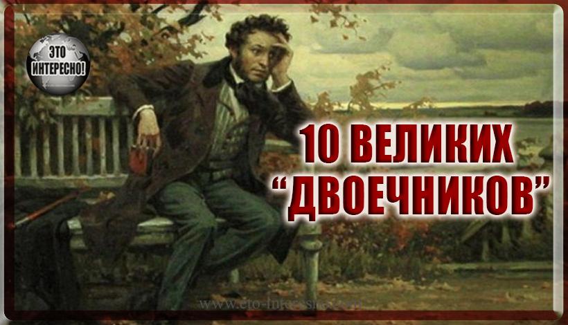 """10 ВЕЛИКИХ """"ДВОЕЧНИКОВ"""". УДИВИТЕЛЬНО, НО ЭТИ ВЕЛИКИЕ ЛЮДИ ПЛОХО УЧИЛИСЬ В ШКОЛЕ"""